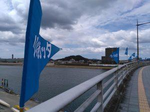 古い記事: 8月7日(日)川内レガッタ開催