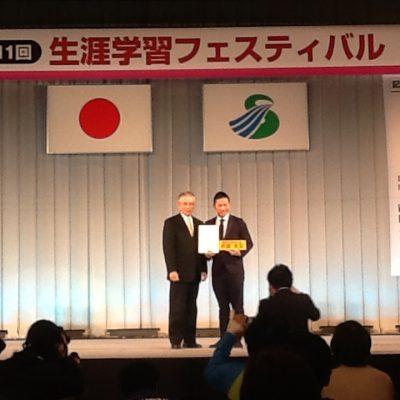 古い記事: 前園真聖さん薩摩川内観光大使に就任!