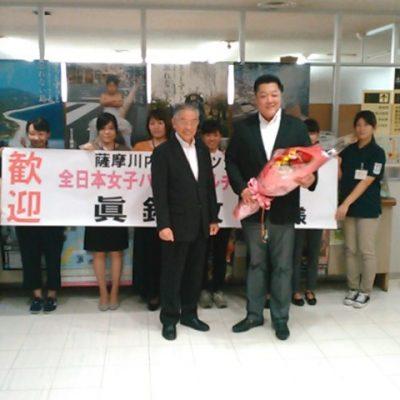 古い記事: 全日本女子バレーボールチーム眞鍋政義監督 岩切市長表敬訪問