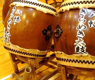 古い記事: 八幡きらめき太鼓 全国の舞台へ