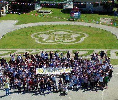古い記事: 最後の藤川小学校秋季運動会