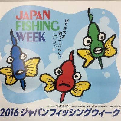 古い記事: 唐浜親子キス釣り体験教室