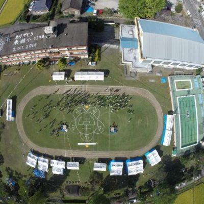 古い記事: 最後の南瀬小学校秋季運動会