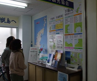 古い記事: 下甑島観光案内所