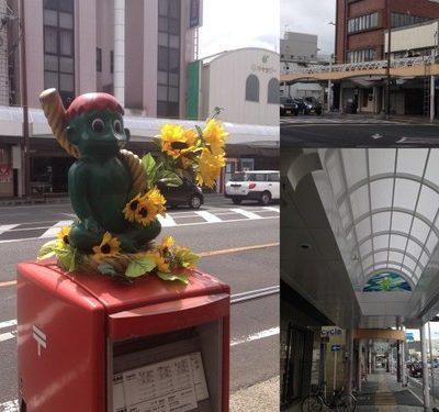 古い記事: 商店街リニューアルされています!!