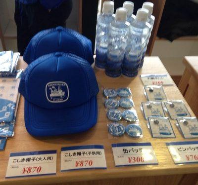 古い記事: 川内駅が凄いことに パート2