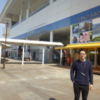 古い記事: 500円以内で川内駅周辺グルメを周れるかやってみた!