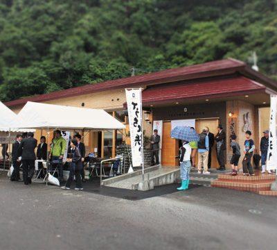 古い記事: 下甑に新しい施設がオープンです!