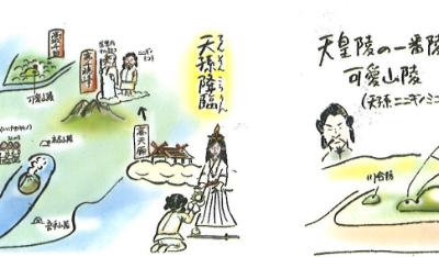 古い記事: ニニギノミコト伝説 ふるさと薩摩川内学