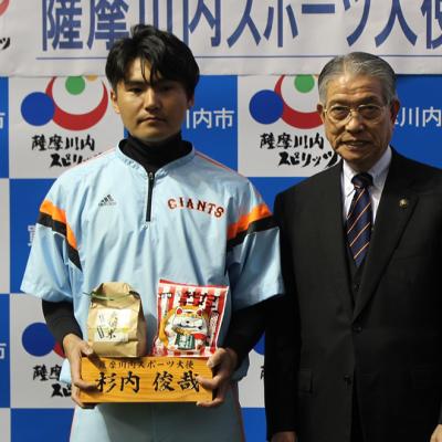 古い記事: 薩摩川内スポーツ大使の杉内俊哉投手の自主トレーニングがスター