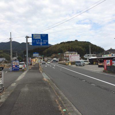 古い記事: 長野滝に行ってみた!