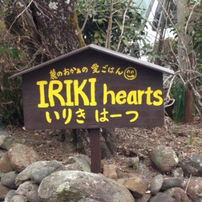 古い記事: 3月7日オープン♪IRIKI hearts