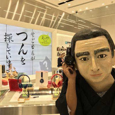 古い記事: 西郷どん、新宿で愛犬つんを探してます!!