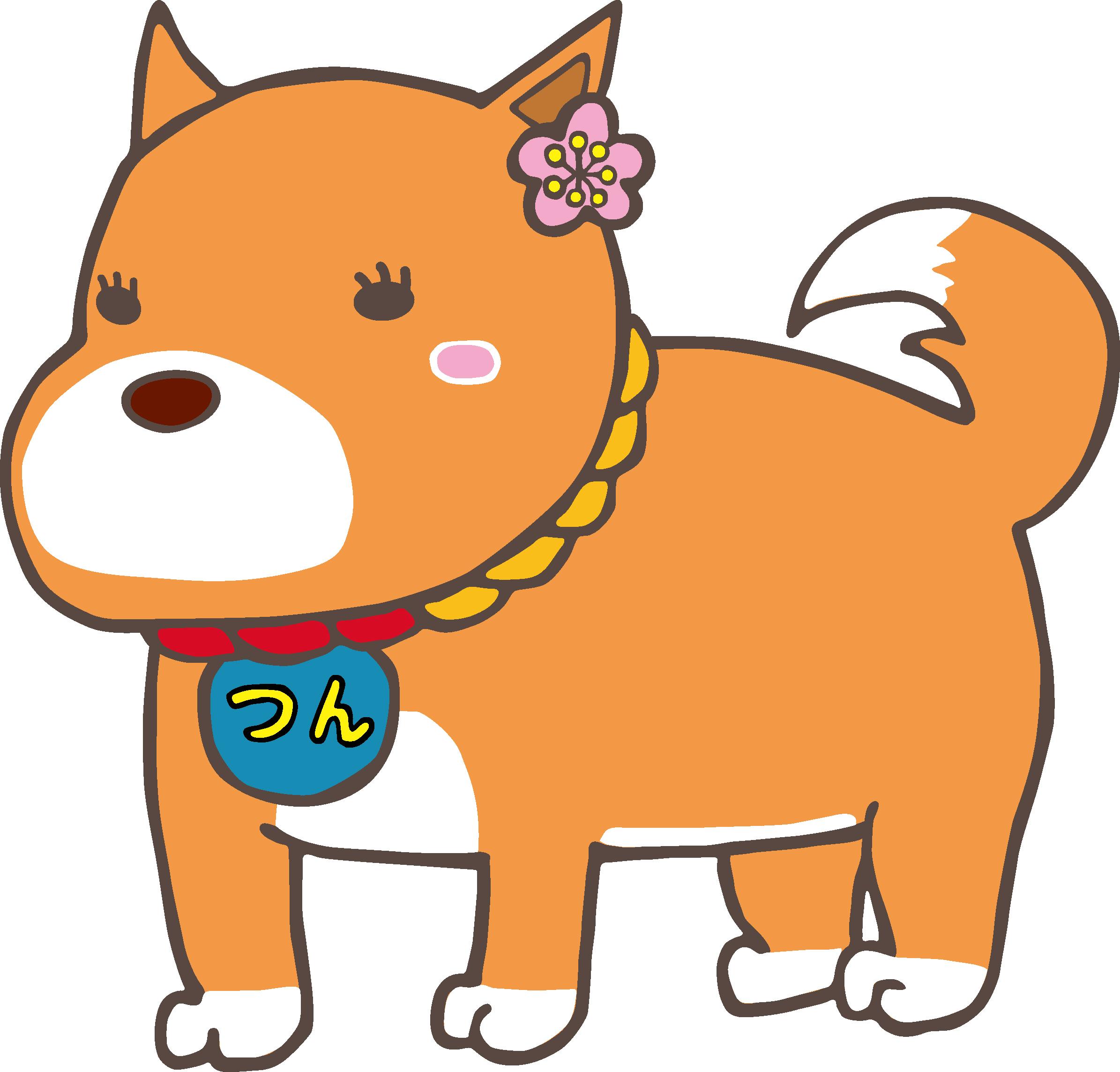 薩摩川内観光物産キャラクター西郷つん こころ 薩摩川内観光物産ガイド