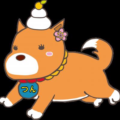 古い記事: 年賀状に西郷さんの愛犬「つん」を使おう! (12/6 イラス