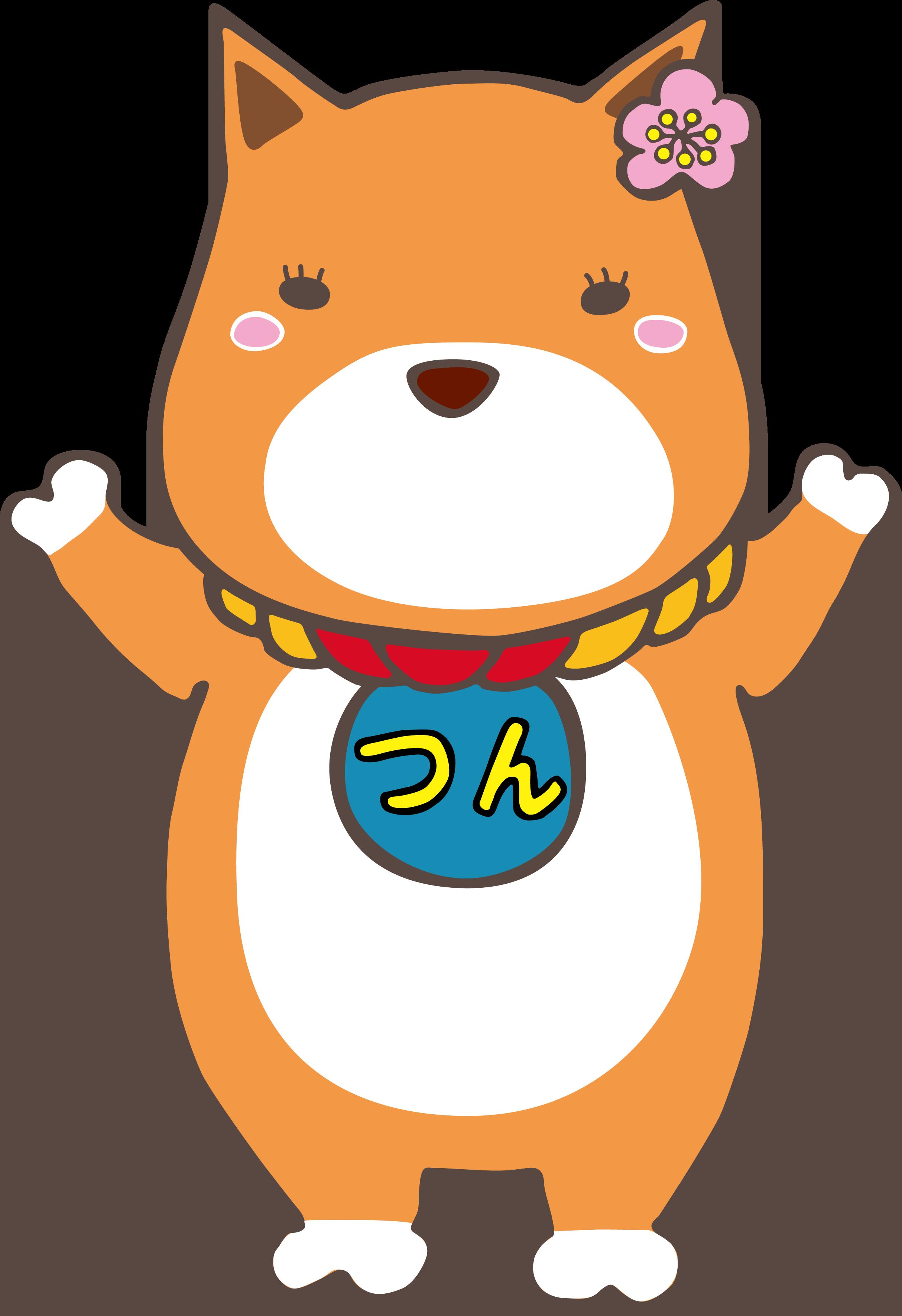 年賀状に西郷さんの愛犬「つん」を使おう! (12/6 イラスト追加しました!)