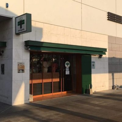 """古い記事: 【2月24日(土)】川内駅に""""カフェ・ドラゴンフライ""""がオー"""