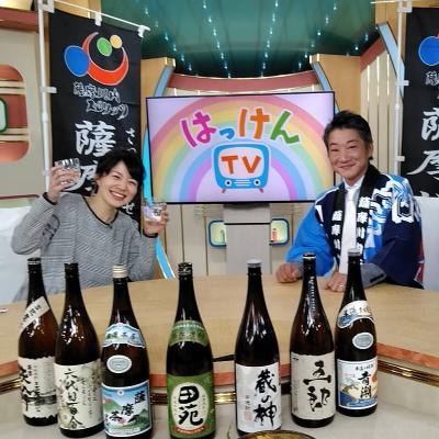 古い記事: 【テレビ情報】はっけんTV(NHK福岡放送局)でONSENガ