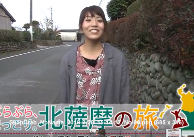 古い記事: 【テレビ情報】ぶらぶら、ほっこり。北薩摩の旅