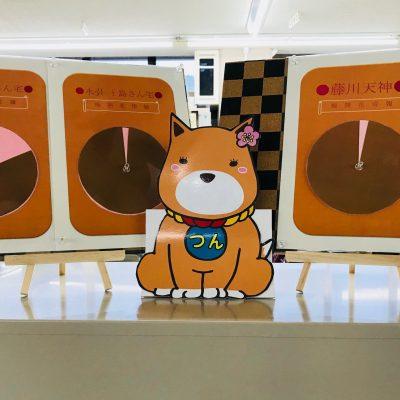 """古い記事: 今年の梅の見ごろは?  薩摩川内市役所 4階に""""ウメーター"""""""