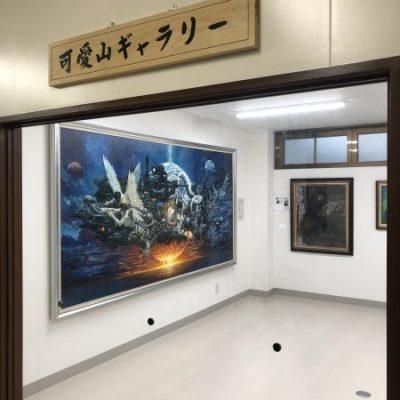古い記事: 薩摩川内アートめぐり