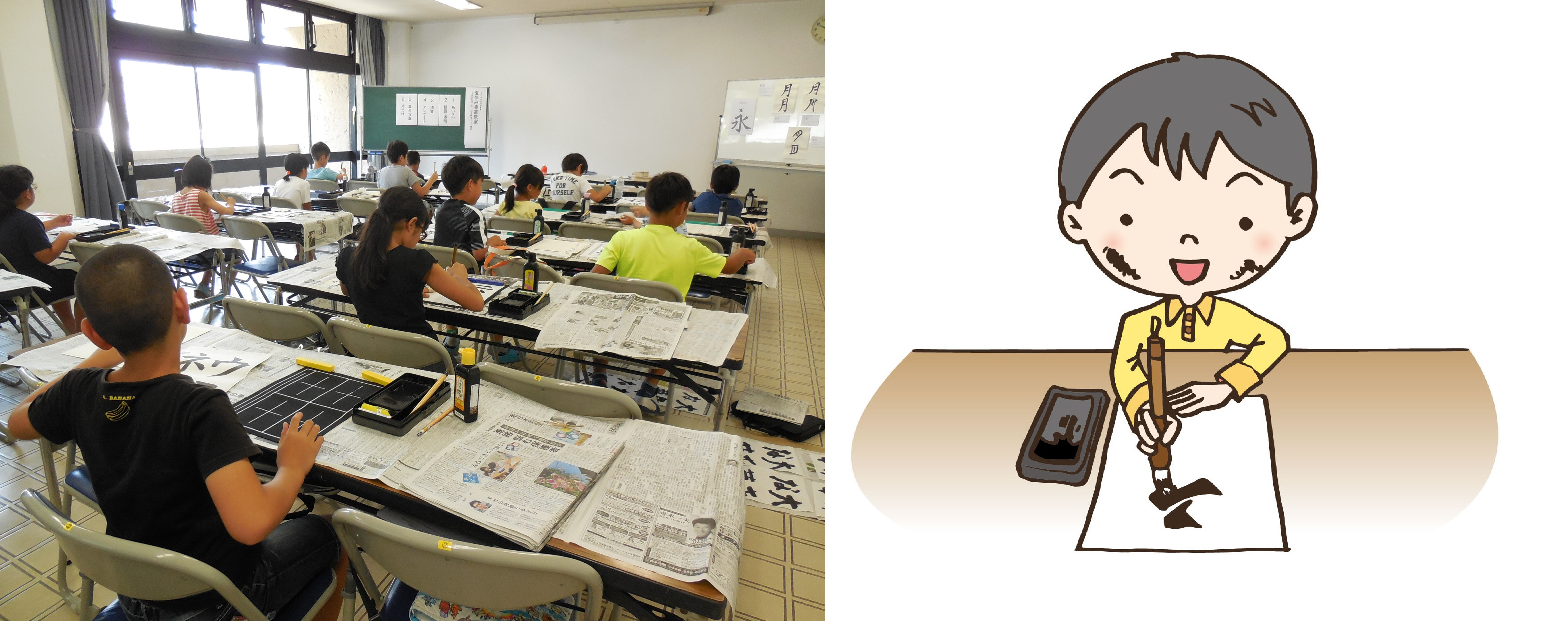 夏休み書道教室(川内文化ホール)