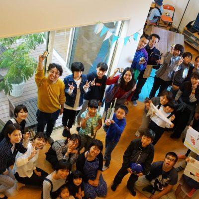 古い記事: スマートハウス4周年「まちと子どもの未来」