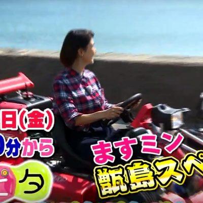 古い記事: 【テレビ情報】かごピタ ▽行ってみっがは甑島SP!ますミンが
