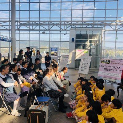 古い記事: 川内駅ステーションピアノコンサート