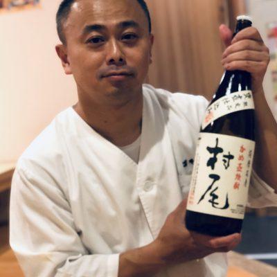 古い記事: 「芋酎会」酒庵 朋×村尾酒造(2)