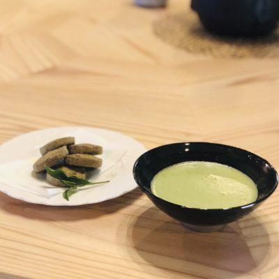 古い記事: より身近に、より豊かなお茶の時間を。東郷「茶寮ささの」オープ