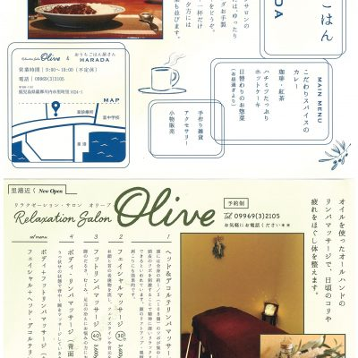 おうちごはん屋さんHARADA & リラクゼーション・サロン『Olive』