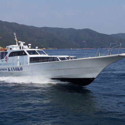 古い記事: 「観光船かのこ」運航時間変更について