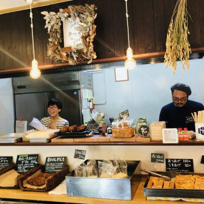 """古い記事: """"お豆腐夫婦""""がつくる幸せの味・さつま町 TOFU STAN"""