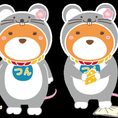 古い記事: ♥♥年賀状につんちゃん(西郷つん