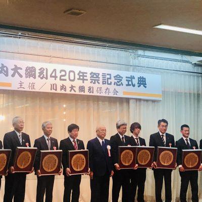 古い記事: 川内大綱引420年祭記念講演会