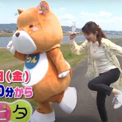 古い記事: 【鹿児島 KYT かごピタ】「ますミンが薩摩川内市へ」が放送