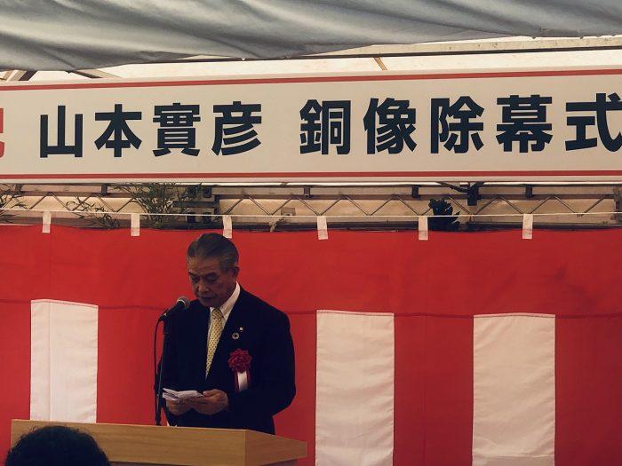 薩摩川内市長 岩切秀雄氏