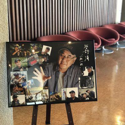 古い記事: 映画「大綱引の恋」完成披露試写会