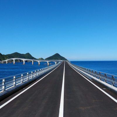 古い記事: MBC 南日本放送「かごしまドローンTRIP」で「甑大橋」の