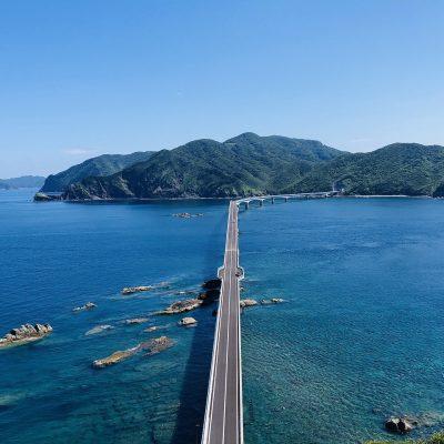 古い記事: 祝・甑大橋開通! こしきしま日帰り旅(1)
