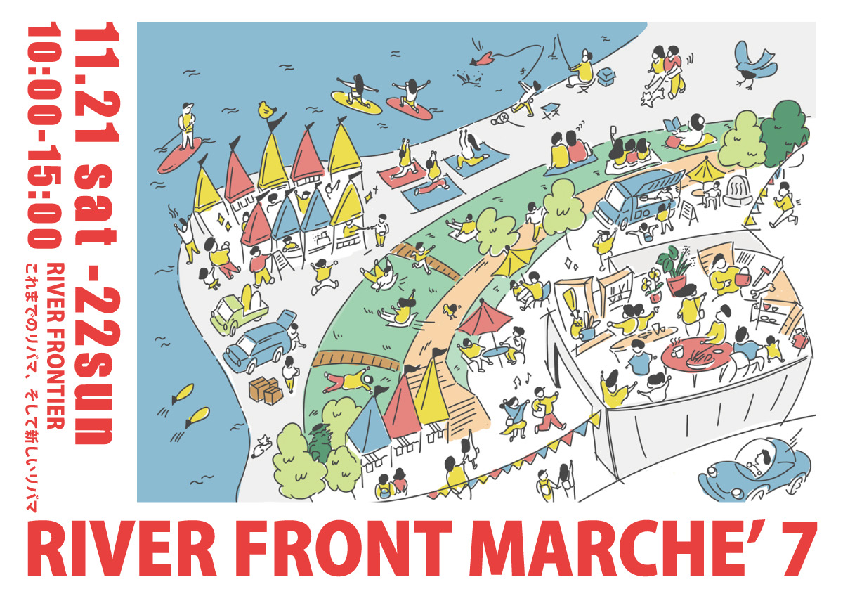 RIVER FRONT MARCHE(リバーフロントマルシェ)