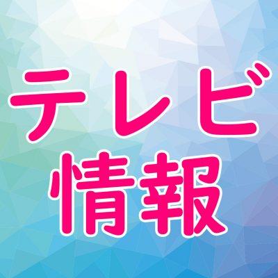 """古い記事: 【テレビ情報】KTS「鹿児島わが町自慢~地元の""""とっておき"""""""