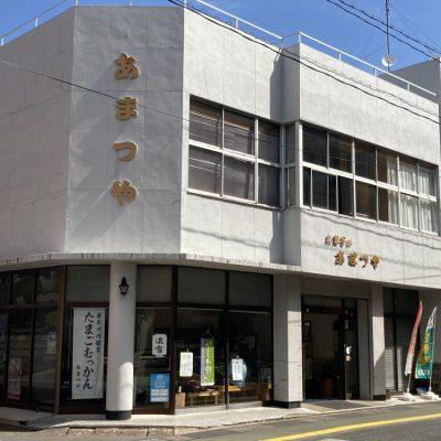 古い記事: 薩摩川内のご当地グルメ・スイーツ店舗に行ってきました~たまご
