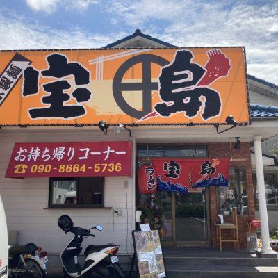 古い記事: 薩摩川内のご当地グルメ・スイーツ店舗に行ってきました~キビナ