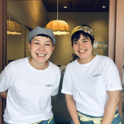 古い記事: 発酵食Lab直売所、オープン!