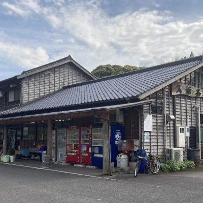 古い記事: 薩摩川内のご当地グルメ・スイーツ店舗に行ってきました~トーゴ