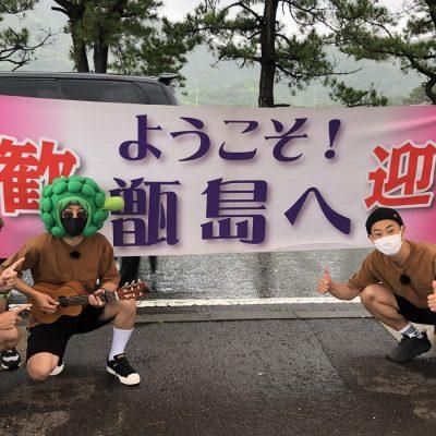 古い記事: 【テレビ情報】8/28(土)6:00~6:55 BSフジ「わ